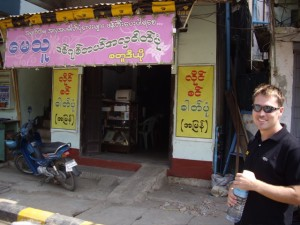 The passport office in Burma