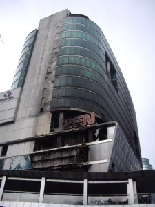 Fire damage to Central World