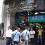 Chungking mansions - notice all the Indian touts everywhere